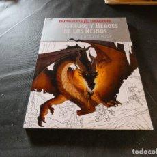 Libros de segunda mano: DUNGEONS AND DRAGONS MONSTRUOS Y HEROES DE LOS REINOS UN LIBRO PARA COLOREAR 2016. Lote 178907806
