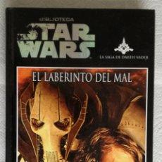 Libros de segunda mano: NOVELA STAR WARS: EL LABERINTO DEL MAL - JAMES LUCENO; PLANETA DEAGOSTINI. Lote 179051093