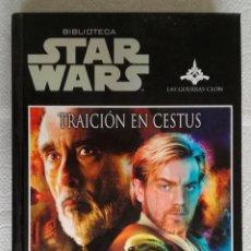 Libros de segunda mano: NOVELA STAR WARS: TRAICION EN CESTUS - STEVEN BARNES; PLANETA DEAGOSTINI. Lote 179051326