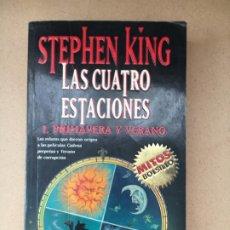Libros de segunda mano: LIBRO TAPA BLANDA - LAS CUATRO ESTACIONES (PRIMAVERA Y VERANO) STEPHEN KING - 1ª ED. 1999 MONDADORI. Lote 179100597