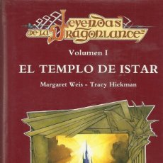 Libros de segunda mano: COLECCIÓN DE LA DRAGONLANCE (LEYENDAS, CRÓNICAS Y APÉNDICES), M. WEIS & T. HICKMAN. Lote 179191252