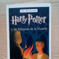 Libros de segunda mano: HARRY POTTER Y LAS RELIQUIAS DE LA MUERTE - SALAMANDRA - LOTE 2. Lote 182500146