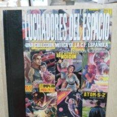 Libros de segunda mano: LUCHADORES DE ESPACIO - UNA COLECCIÓN MÍTICA DE LA C. F. ESPAÑOLA - JOSÉ CARLOS CANALDA. Lote 182833946