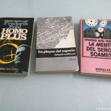 Libros de segunda mano: HOMO PLUS. F. POHL. LAS PLAYAS DEL ESPACIO. R. MATHESON. LA MENTE DEL SEÑOR SOANES. CHARLES E. MAINE. Lote 186074835
