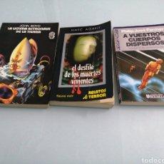 Libros de segunda mano: LA ÚLTIMA ASTRONAVE DE LA TIERRA. J. BOYD. EL DESFILE DE LOS MUERTOS VIVIENTES. A VUESTROS CUERPOS... Lote 186075645