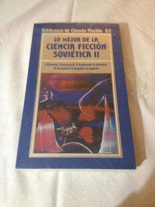 LO MEJOR DE LA CIENCIA FICCION SOVIETICA (II) - BIBLIOTECA DE CIENCIA FICCION N.63 - ORBIS 1985 (Libros de Segunda Mano (posteriores a 1936) - Literatura - Narrativa - Ciencia Ficción y Fantasía)