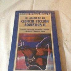 Livres d'occasion: LO MEJOR DE LA CIENCIA FICCION SOVIETICA (II) - BIBLIOTECA DE CIENCIA FICCION N.63 - ORBIS 1985. Lote 186358448