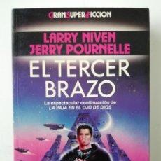Libros de segunda mano: EL TERCER BRAZO CONTINUACIÓN DE LA PAJA EN EL OJO DE DIOS - LARRY NIVEN & JERRY POURNELLE - 1994. Lote 187393128