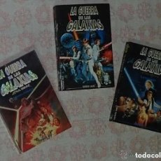 Libros de segunda mano: TRILOGIA STAR WARS: LA GUERRA DE LAS GALAXIAS - EL IMPERIO CONTRAATACA - EL RETORNO DEL JEDI; M ROCA. Lote 187399193