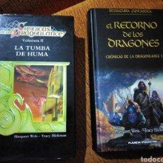 Libros de segunda mano: CRÓNICAS DE LA DRAGONLANCE LA TUMBA DE HUMA Y EL RETORNO DE LOS DRAGONES. Lote 153518014