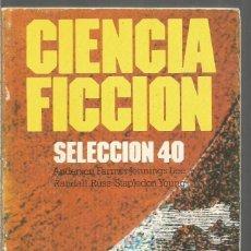 Libros de segunda mano: CIENCIA FICCION SELECCION 40. BRUGUERA. Lote 192164917