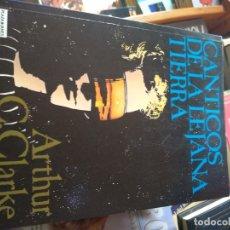 Livros em segunda mão: CANTICOS DE LA LEJANA TIERRA. DE ARTHUR C. CLARKE. Lote 192553667