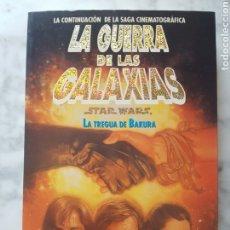 Libros de segunda mano: LA TREGUA DE BAKURA DE LA GUERRA DE LAS GALAXIAS STAR WARS MARTÍNEZ ROCA 1994. Lote 192581518