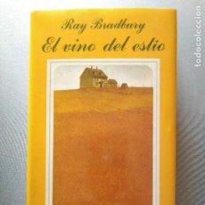 Libros de segunda mano: RAY BRADBURY EL VINO DEL ESTÍO MINOTAURO. Lote 193089843