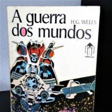 Libros de segunda mano: A GUERRA DOS MUNDOS DE H. G. WELLS. Lote 194129196