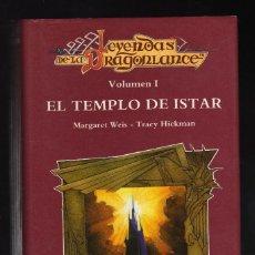 Libros de segunda mano: EL TEMPLO DE ISTAR POR MARGARET WEIS Y TRACY HICKMAN · VOLUMEN I DE LAS LEYENDAS DE LA DRAGONLANCE. Lote 194257046