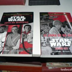 Libros de segunda mano: STAR WARS LOTE DE DOS LIBROS. Lote 194386302