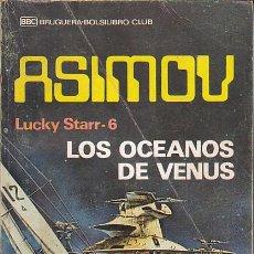 Libros de segunda mano: NOVELA COLECCION ASIMOV LOS OCEANOS DE VENUS. Lote 194567176