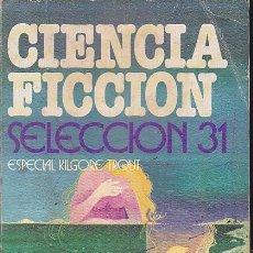 Libros de segunda mano: NOVELA COLECCION LIBRO AMIGO CIENCIA FICCION . Lote 194603133