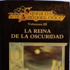 Libros de segunda mano: CRÓNICAS DE LA DRAGONLANCE. VOLUMEN III. LA REINA DE LA OSCURIDAD. MARGARET WEIS-TRANCY. TIMUN MAS. Lote 194628092