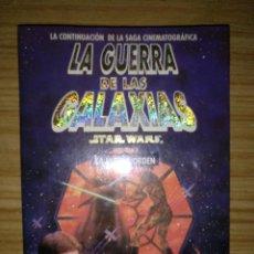 Libros de segunda mano: LA ÚLTIMA ORDEN - CONTINUACIÓN DE LA SAGA LA GUERRA DE LAS GALAXIAS 3 (TIMOTHY ZAHN) MARTÍNEZ ROCA S. Lote 194646756