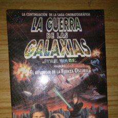 Libros de segunda mano: EL RESURGIR DE LA FUERZA OSCURA - CONTINUACIÓN DE LA SAGA LA GUERRA DE LAS GALAXIAS 2 (TIMOTHY ZAHN). Lote 194646762