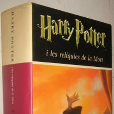 Libros de segunda mano: HARRY POTTER I LES RELIQUIES DE LA MORT - J.K.ROWLING - EN CATALAN. Lote 194873020