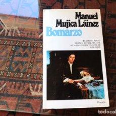 Libros de segunda mano: BOMARZO. MANUEL MUJICA LAINEZ. Lote 195060233