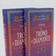 Libros de segunda mano: GRANDES AUTORES DE LITERATURA FANTÁSTICA. SERIE ELENIUM. EL TRONO DEL DIAMANTE I Y II (DAVID EDDINGS. Lote 195353008