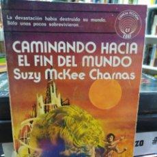 Libros de segunda mano: CAMINANDO HACIA EL FIN DEL MUNDO - SUZY MCKEE CHARNAS - EDAF - CIENCIA FICCIÓN . Lote 195368502