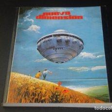 Libros de segunda mano: NUEVA DIMENSION 105. Lote 195448878