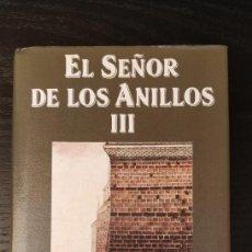 Libros de segunda mano: *NUEVO* EL SEÑOR DE LOS ANILLOS III EL RETORNO DEL REY - J.R.R. TOLKIEN - ED MINOTAURO, 2001. Lote 195978912