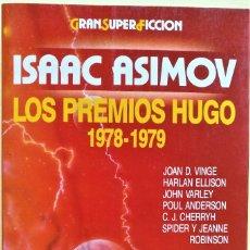 Livres d'occasion: LOS PREMIOS HUGO (1978-1979) RECOPILADO DE ISAAC ASIMOV. Lote 197691595
