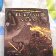 Libros de segunda mano: NOVELA FANTÁSTICA REINO AKRA. Lote 197721198