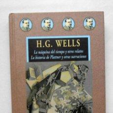 Libros de segunda mano: LA MAQUINA DEL TIEMPO Y OTROS RELATOS - H.G. WELLS EDITORIAL VALDEMAR (COLECCION AVATARES). Lote 203612077