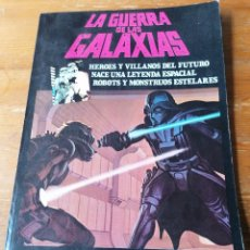 Libros de segunda mano: LA GUERRA DE LAS GALAXIAS. STAR WARS.. Lote 204743055