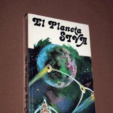 Libros de segunda mano: EL PLANETA SIVA. SEBASTIÁN ESTRADÉ RODOREDA. RAMÓN SOPENA. BARCELONA, 1972. BIBLIOTECA SOPENA, 84-3.. Lote 205299293
