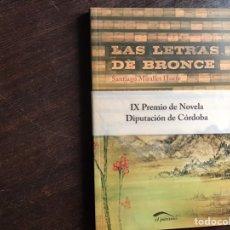 Libros de segunda mano: LAS LETRAS DE BRONCE. SANTIAGO MIRALLES. COMO NUEVO. Lote 206302206