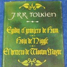 Libros de segunda mano: EGIDIO EL GRANJERO DE HAM - JRR.TOLKIEN - MINOTAURO (1ª EDICIÓN 1981). Lote 206597020