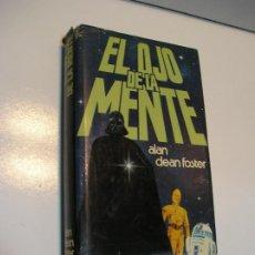 Libros de segunda mano: EL OJO DE LA MENTE (ALAN DEAN FOSTER) 1ª EDICIÓN - SEGUNDA NOVELA DE LA SAGA STAR WARS. Lote 207360652