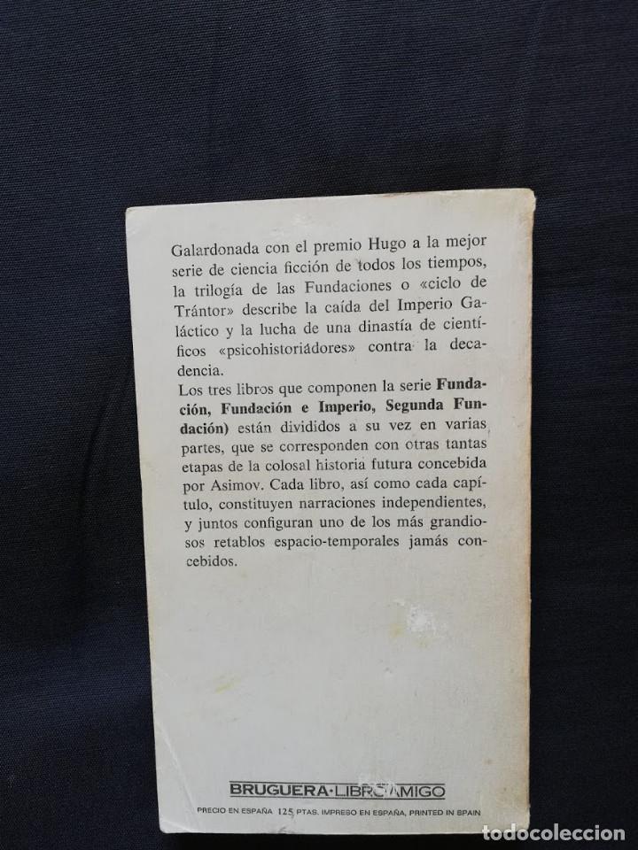 Libros de segunda mano: SEGUNDA FUNDACIÓN - ISAAC ASIMOV - Foto 2 - 209131860