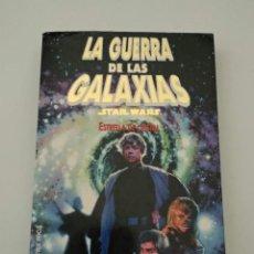 Libros de segunda mano: LA GUERRA DE LAS GALAXIAS STAR WARS - ESTRELLA DE CRISTAL - EDICIONES MARTINEZ - VER FOTOS. Lote 209364845