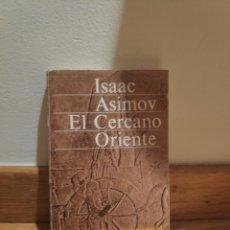 Libros de segunda mano: ISAAC ASIMOV EL CERCANO ORIENTE. Lote 210577228