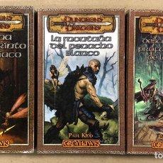 Libros de segunda mano: DUNGEONS & DRAGONS. PAUL KIDD. LOTE DE 3 LIBROS: LA REINA DEL LABERINTO DEMONÍACO, LA MONTAÑA DEL PE. Lote 216997242
