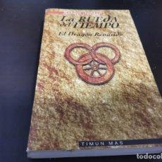 Libros de segunda mano: LA RUEDA DEL TIEMPO 3 EL DRAGÓN RENACIDO ROBERT JORDAN ED. TIMUN MAS 1998. Lote 217478521