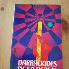 Libros de segunda mano: NARRACIONES DE LO REAL Y FANTÁSTICO (II) ANTONIO BENEYTO. Lote 218694665
