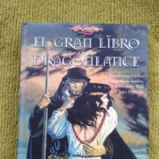 Libros de segunda mano: EL GRAN LIBRO DE LA DRAGONLANCE (TIMUN MAS) - TAPA DURA. Lote 218843716