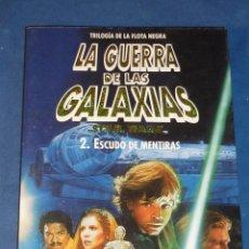 Libros de segunda mano: ESCUDO DE MENTIRAS (FLOTA NEGRA 2). MICHAEL P KUBE-MCDOWELL. MARTÍNEZ ROCA STAR WARS GUERRA GALAXIAS. Lote 221534310