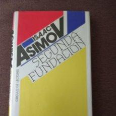 Libros de segunda mano: SEGUNDA FUNDACIÓN. ISAAC ASIMOV.. Lote 221995792
