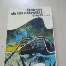 Libros de segunda mano: DIARIO DE LAS ESTRELLAS (VIAJES) - STANISLAW LEM. NOVA BRUGUERA. Lote 222080902